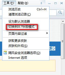 独创窗口模式.itmop.com