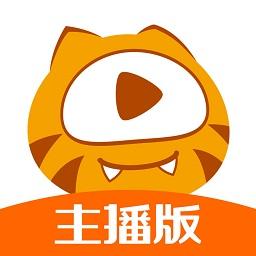 虎牙直播主播版app