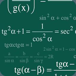 高中数学知识大全