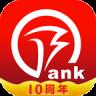 徽商银行手机银行
