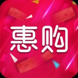 雨希惠购app