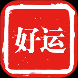 GIF快播(内涵福利GIF)