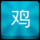 五六养鸡论坛app