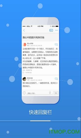 五六养鸡论坛app v3.6.0 安卓版 1