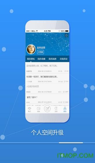 五六养鸡论坛app v3.6.0 安卓版 2