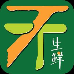昆山tt生鲜官网版