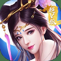 连击三国内购龙8国际娱乐唯一官方网站
