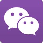 紫色微信分身版ios