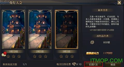 青丘狐传说果盘版