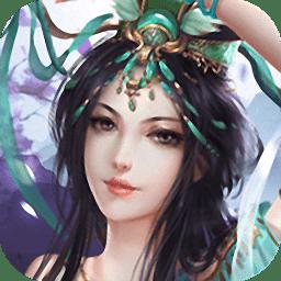 九州仙缘官网版