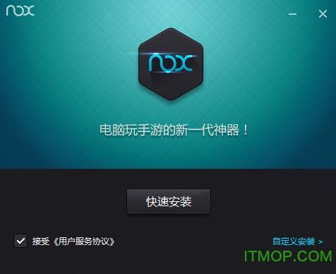 夜神安卓模拟器 v6.2.7.1 官方最新版 0