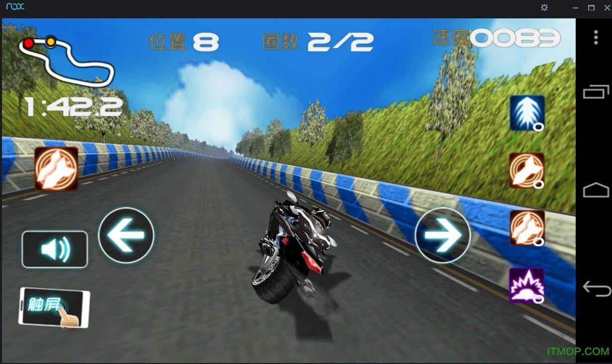 夜神安卓模拟器 v6.2.7.1 官方最新版 1