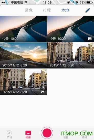 小蚁行车记录仪最新版 v4.3.0 安卓版 2