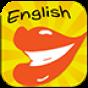 英语口语学习王app
