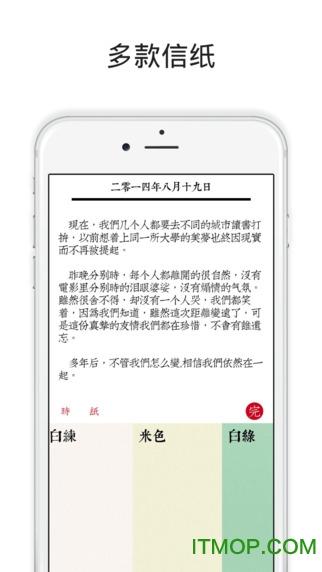 素�(日�本)pc版 v1.8.1 中文版 2