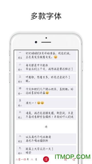 素�(日�本)pc版 v1.8.1 中文版 1