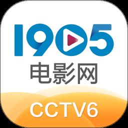 1905电影网ios版