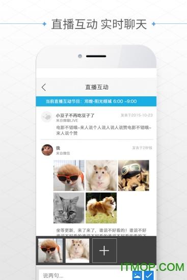 大蓝鲸app(江苏广播) v3.2 官方安卓版 0