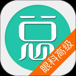 宅男社(看片app)