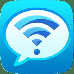wifi信号稳定器app