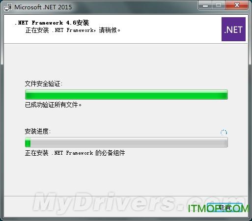 net framework4.6