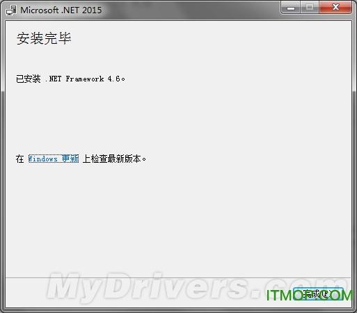 Microsoft .NET Framework 4.6 v4.6.01055 中文版 2