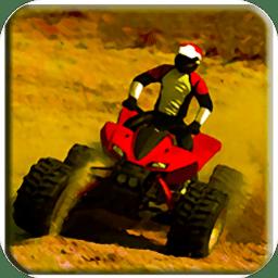 全地形车破坏者(ATV Destroyer)