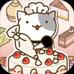 猫咪的蛋糕店中文版