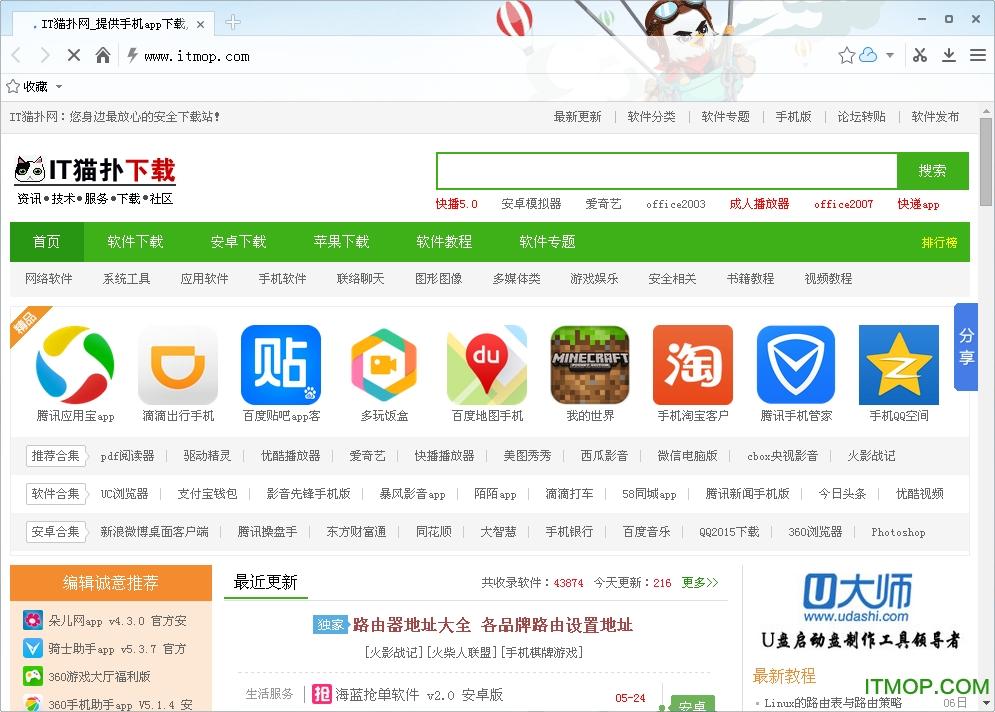 115浏览器 v24.0.0.32 官方安装版 0