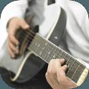 吉他入门指法视频教学软件