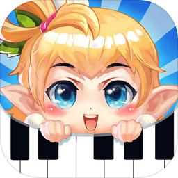 爱上钢琴游戏手机版