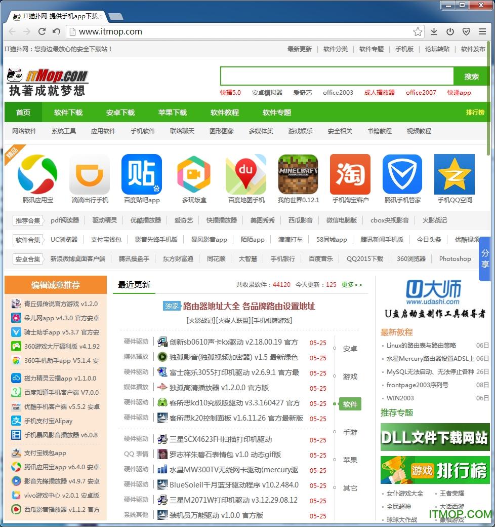 cent browser�g�[器 v4.0.9.112 �G色增��版 0