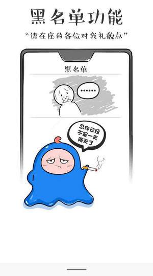 Colg(dnf)沃特碧手机版 v0.8 官方安卓版 0