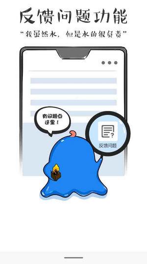 Colg(dnf)沃特碧手机版 v0.8 官方安卓版 1