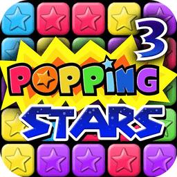 九游消灭星星3最新手机版v8.1.3 安卓版