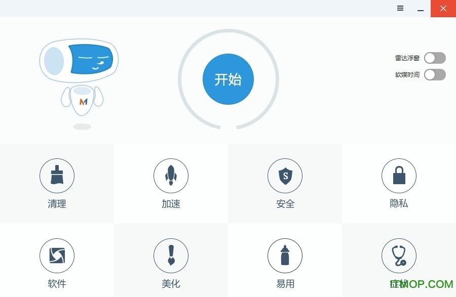 软媒魔方大师 v6.23.0 绿色最新版 0