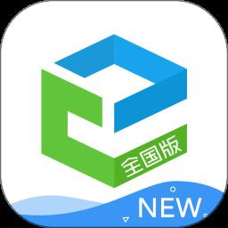 全新和教育v1.5.4 安卓版