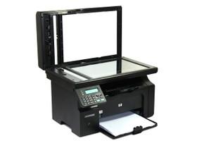 惠普hp Laserjet M1213nf mfp打印机驱动 官方最新版 0