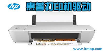 hp惠普官网驱动_hp打印机驱动_惠普打印机驱动程序下载