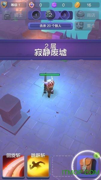 不休骑士(Nonstop Knight) v1.7.2 安卓版 1