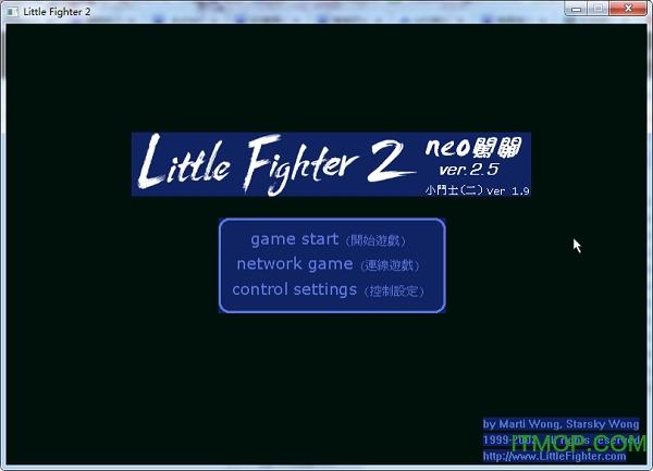 lf2小斗士终极版  0