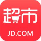 京东超市手机版