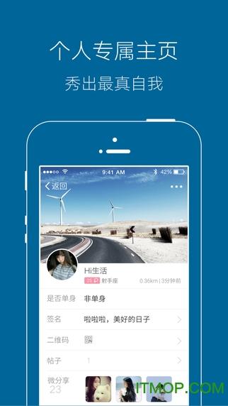 宣城论坛手机客户端 v3.1.0 安卓版 1