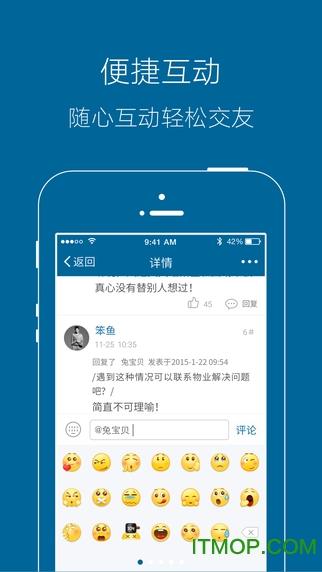 宣城论坛手机客户端 v3.1.0 安卓版 2