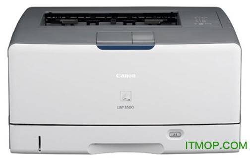 Canon佳能lbp3500打印机驱动 v3.30 官方最新版 0