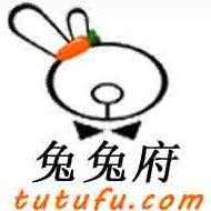兔兔府手机版漫画