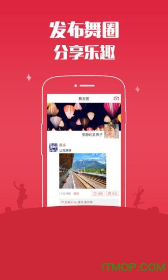 1758�V�鑫枞�民共舞 v1.1.7 安卓版 3