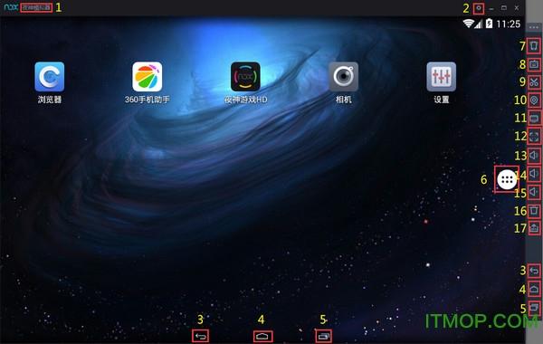夜神安卓模拟器apk v3.5.1 安卓版 1