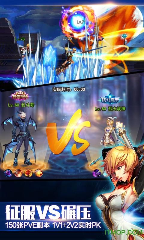 蓝港英雄之剑手游 v14.2 安卓版1