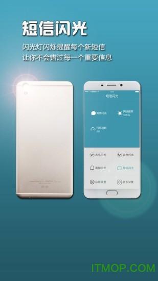 GG来电闪光手机版 v3.6.0 官网安卓版 2